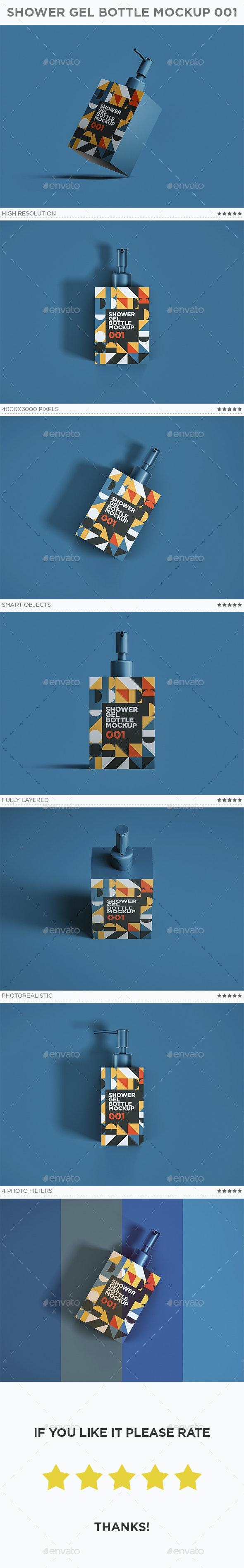 Shower Gel Bottle Mockup 001 - Beauty Packaging