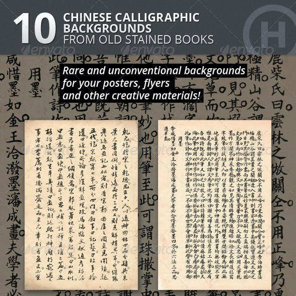 10 Old Stained Chinese Calligraphic Backgrounds