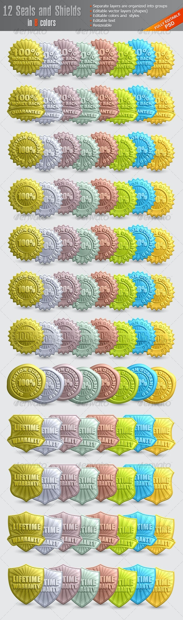 Embossed Seals and Shields - Web Elements