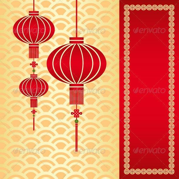 Red Chinese Lantern - Seasons/Holidays Conceptual