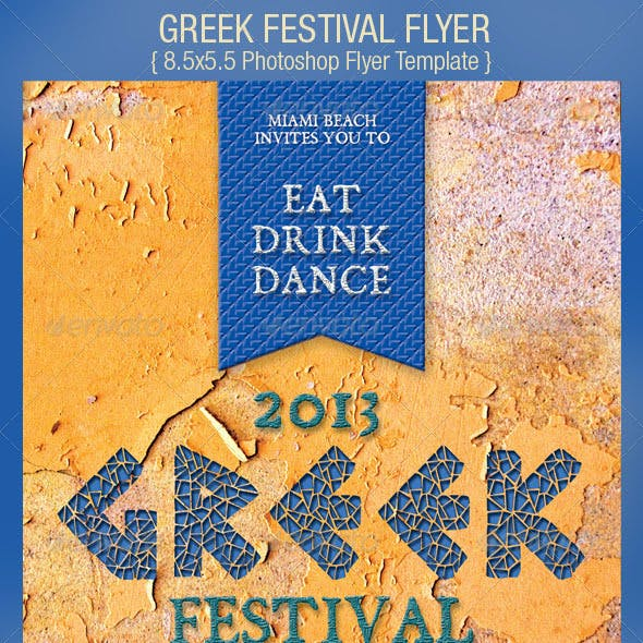 Greek Festival Flyer Template