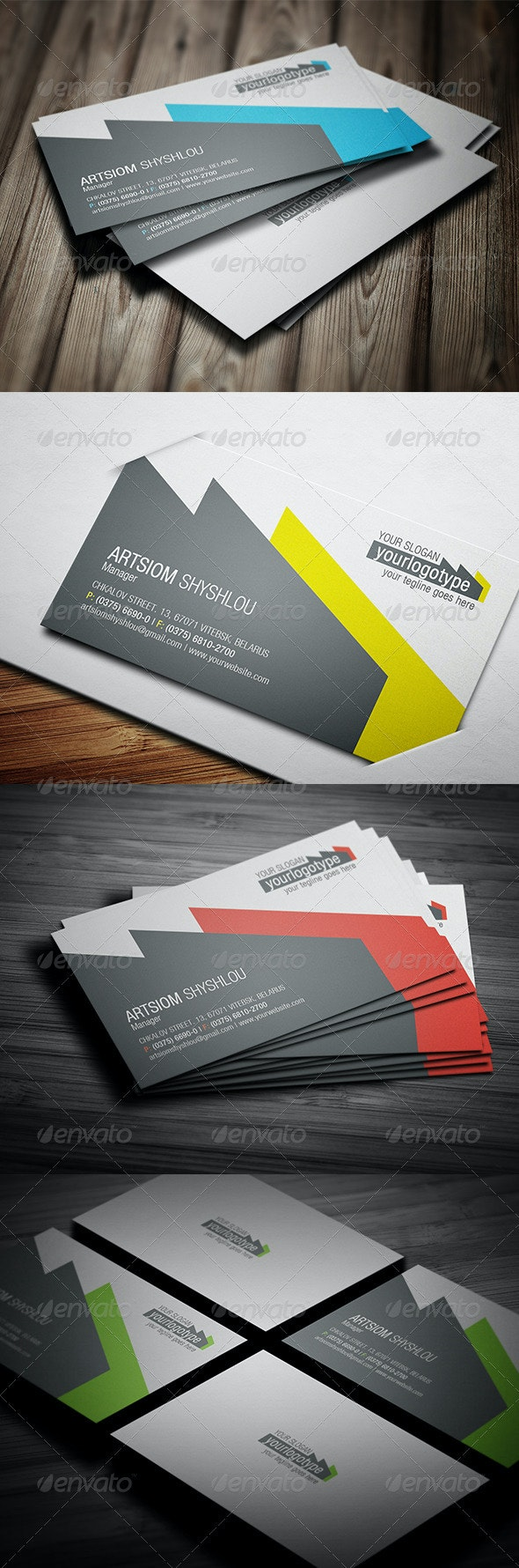 Plane Business Card - Corporate Business Cards