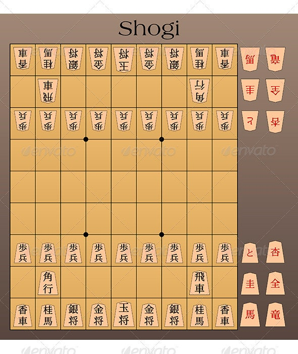 Shogi (Japanise Chess) - Miscellaneous Vectors