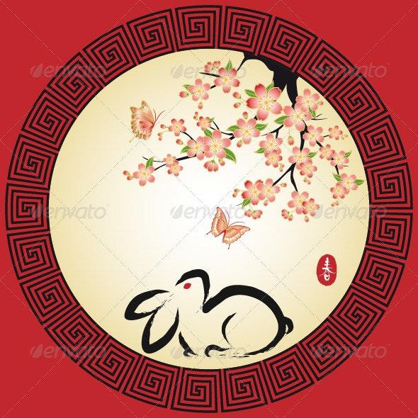 Chinese New Year Greeting Card - New Year Seasons/Holidays