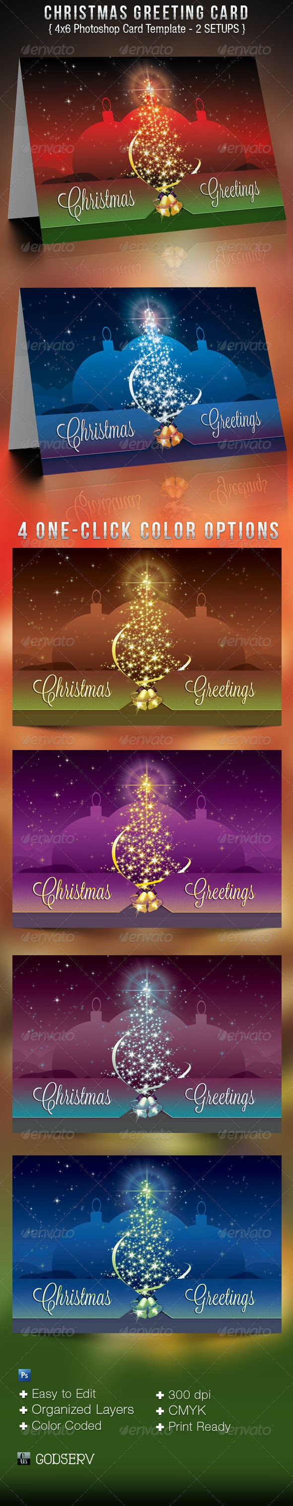 Christmas Greeting Card Template - Holiday Greeting Cards