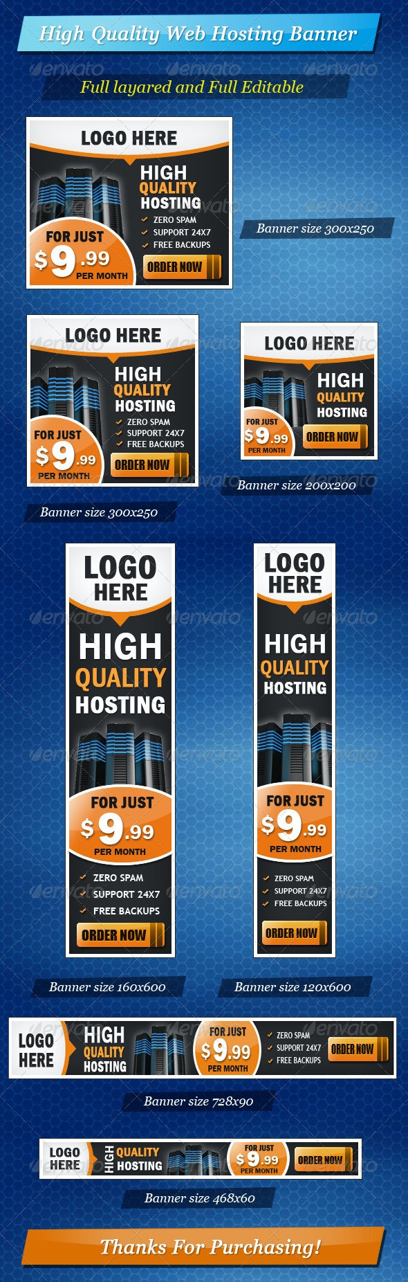 High Quality Web Hosting Banner - Banners & Ads Web Elements