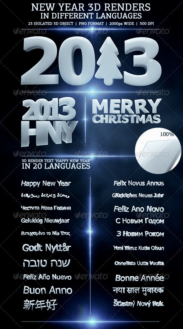New Year 3D in Different Languages - Text 3D Renders