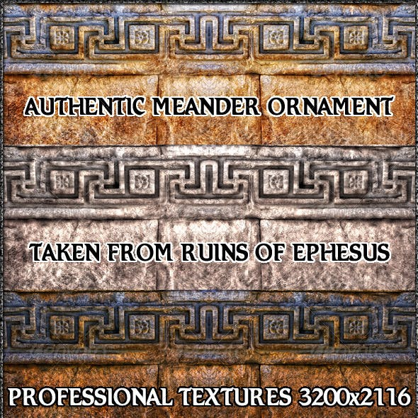 Antique Greek and Roman Stone Textures
