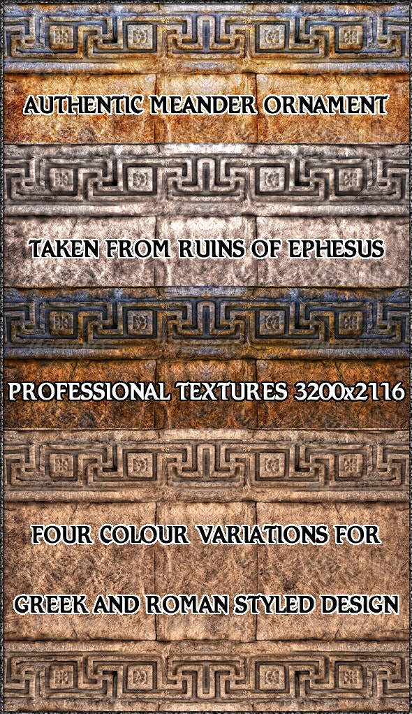 Antique Greek and Roman Stone Textures - Stone Textures