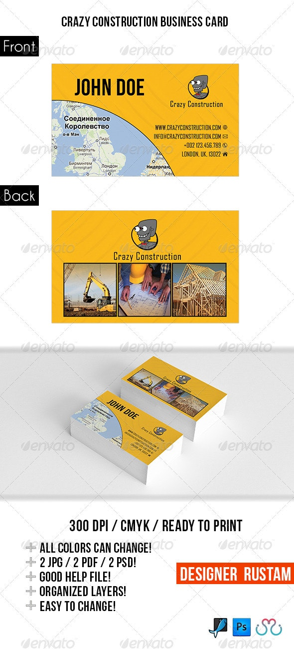 Crazy Construction Business Card - Industry Specific Business Cards