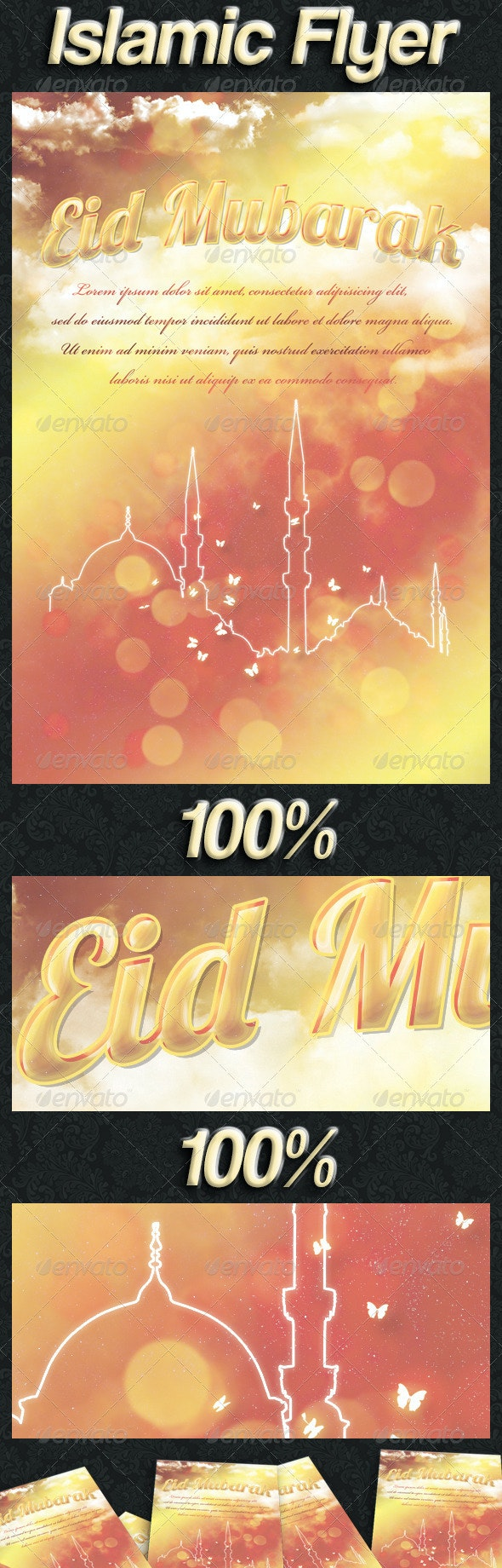 Eid Greeting Flyer/Card - Miscellaneous Events