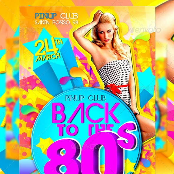 Back to the 80s Flyer Template