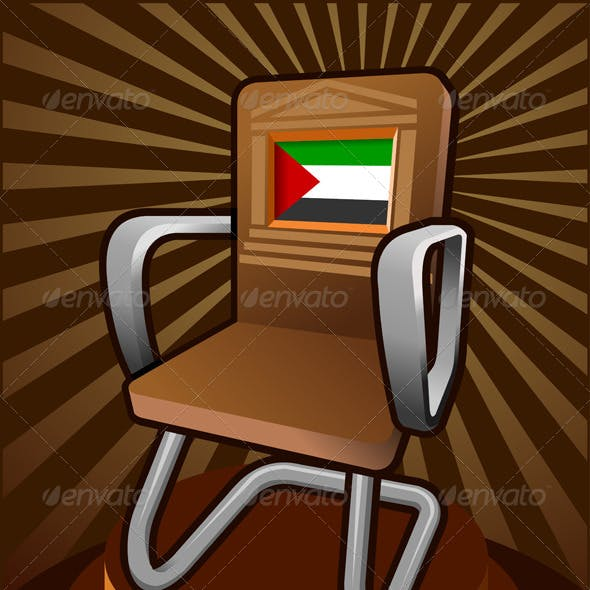 Palestine Seat