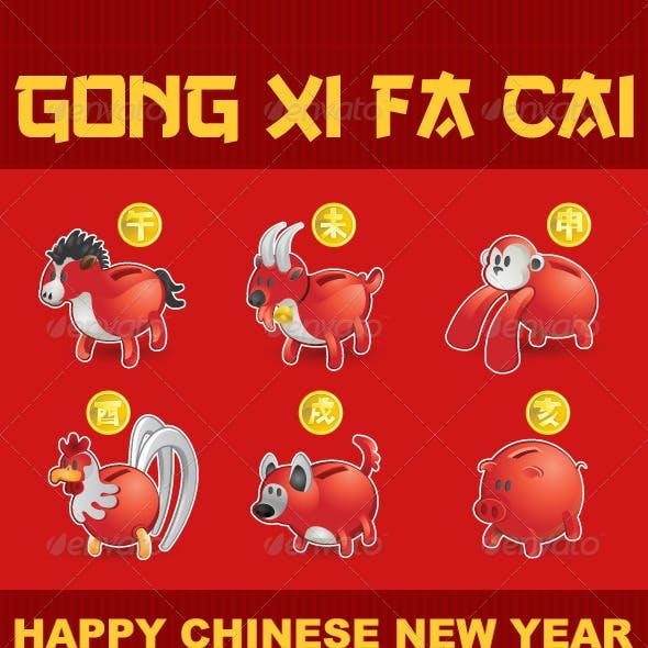 Chinese Zodiac Horse,Goat,Monkey,Rooster,Dog,Pig