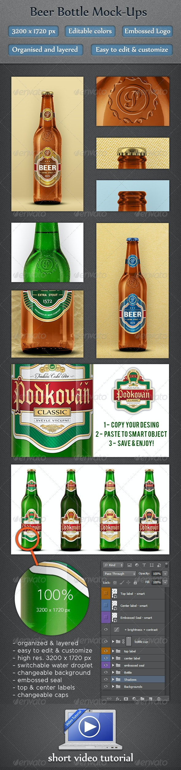Beer Bottle Mock-Ups - Miscellaneous Product Mock-Ups
