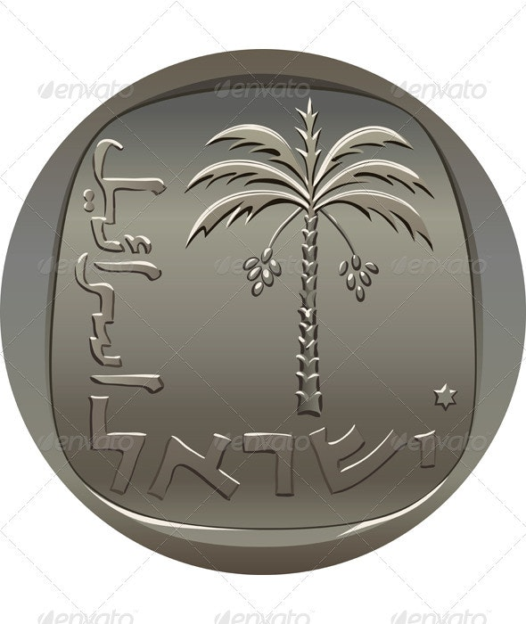 Vector Israeli agora coin with the image of palm - Man-made Objects Objects