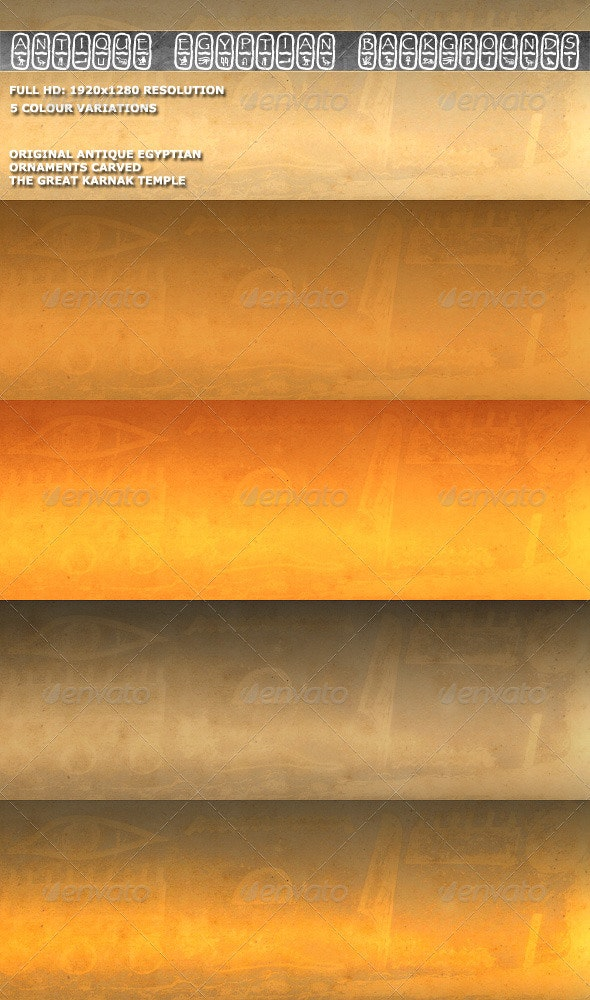 Antique Egyptian Background 02 - Miscellaneous Backgrounds