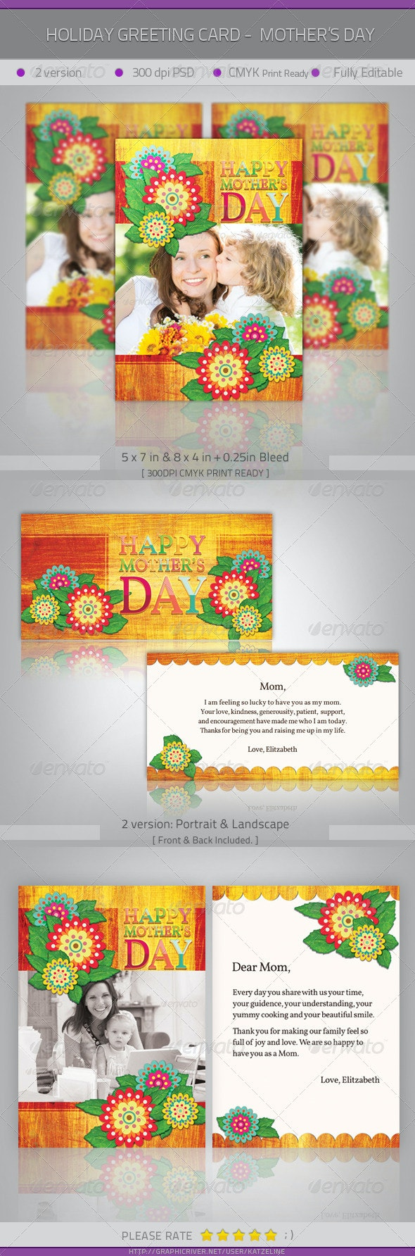 Mother's Day Greeting Card - Flowers - Holiday Greeting Cards