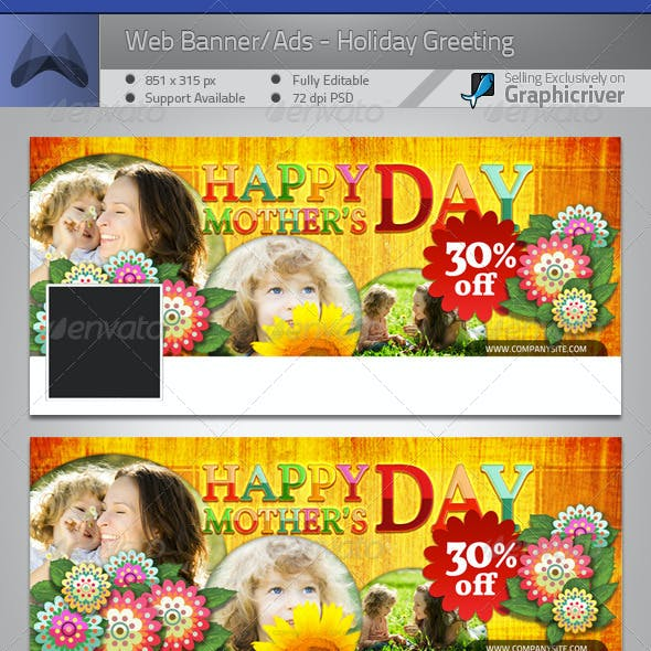 FB Timeline Cover - Mother's Day Greeting