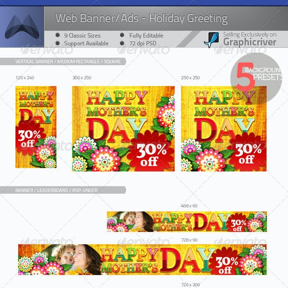 Corporate Web Banner - Holiday Greeting