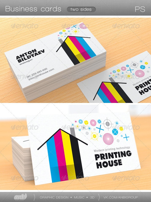 Printing House Business Card - Industry Specific Business Cards
