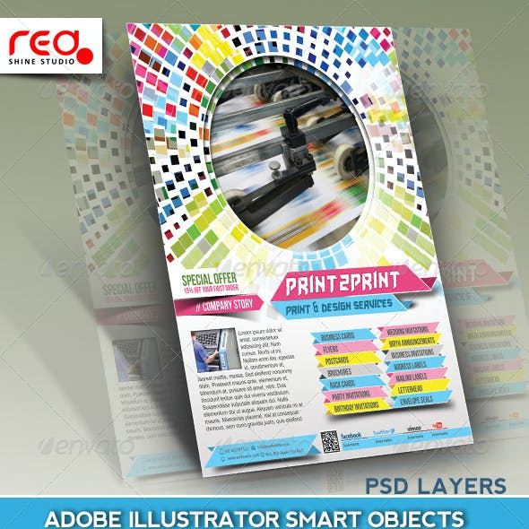 Printing Press Flyer/Poster Template