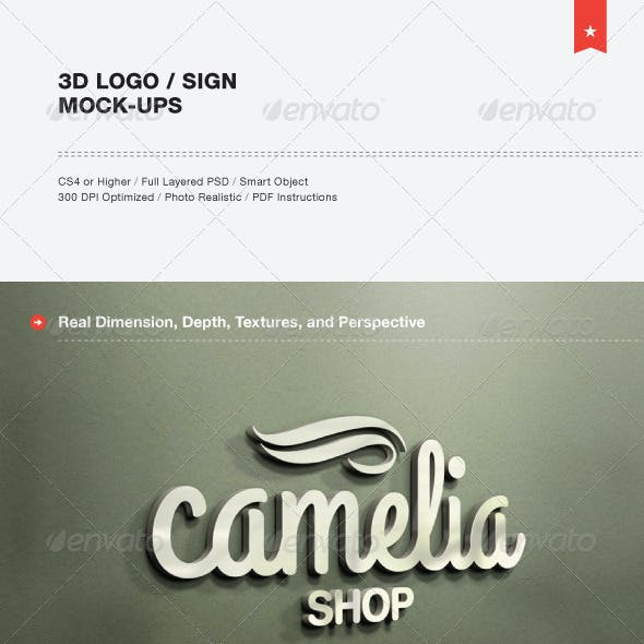 3D Logo / Sign Mock-ups