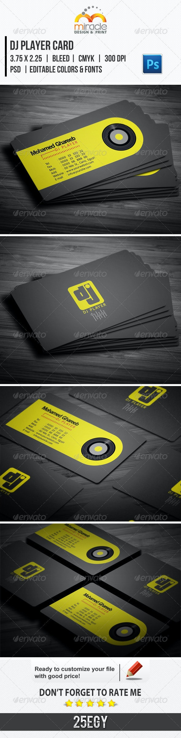DJ Player Card - Industry Specific Business Cards