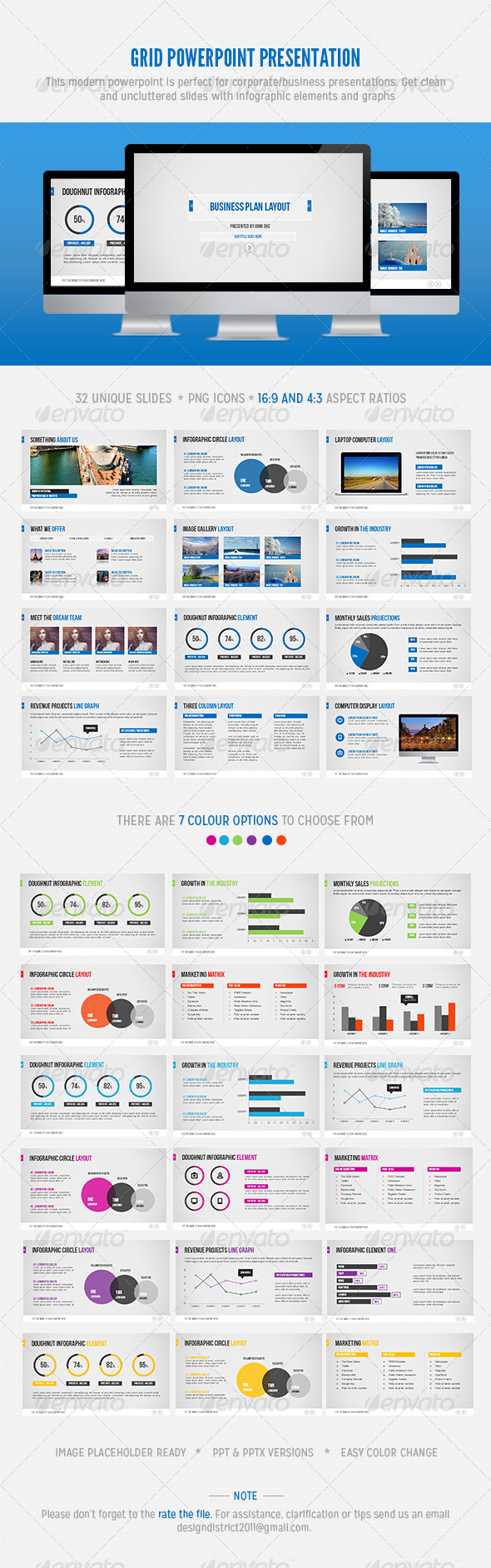Grid Powerpoint - Business PowerPoint Templates