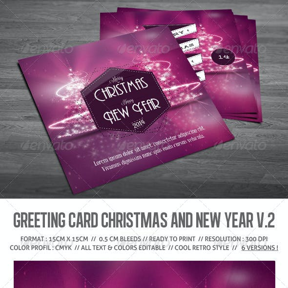 Greeting card Christmas and new year 2014