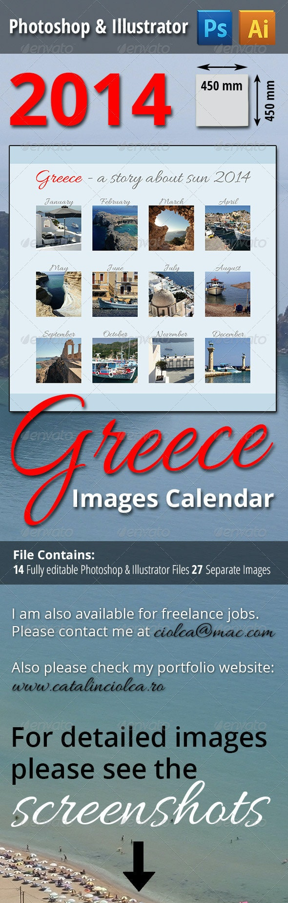 2014 Greece Images Calendar - Calendars Stationery