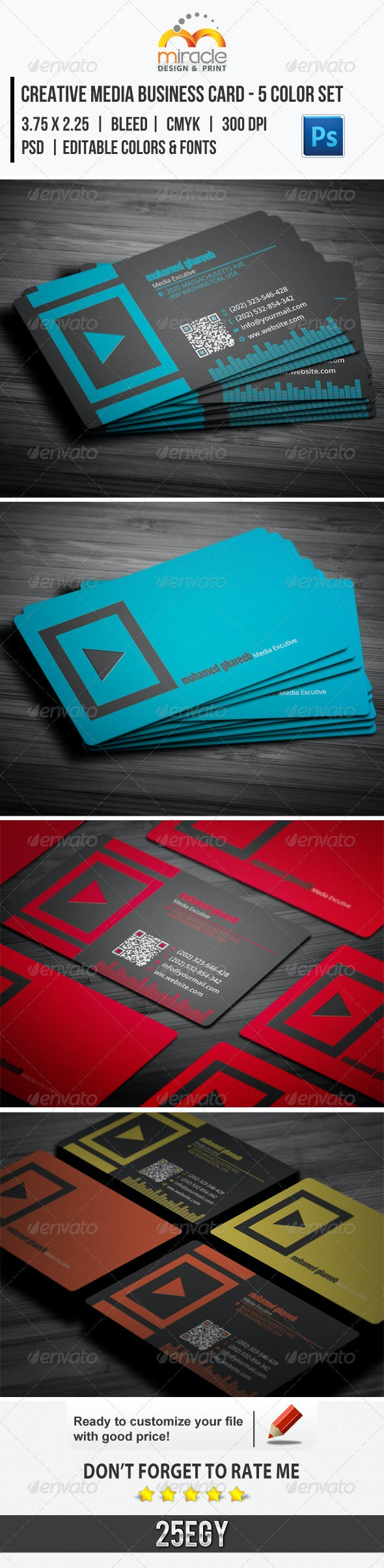 Creative Media Business Card - 5 Color Set - Creative Business Cards