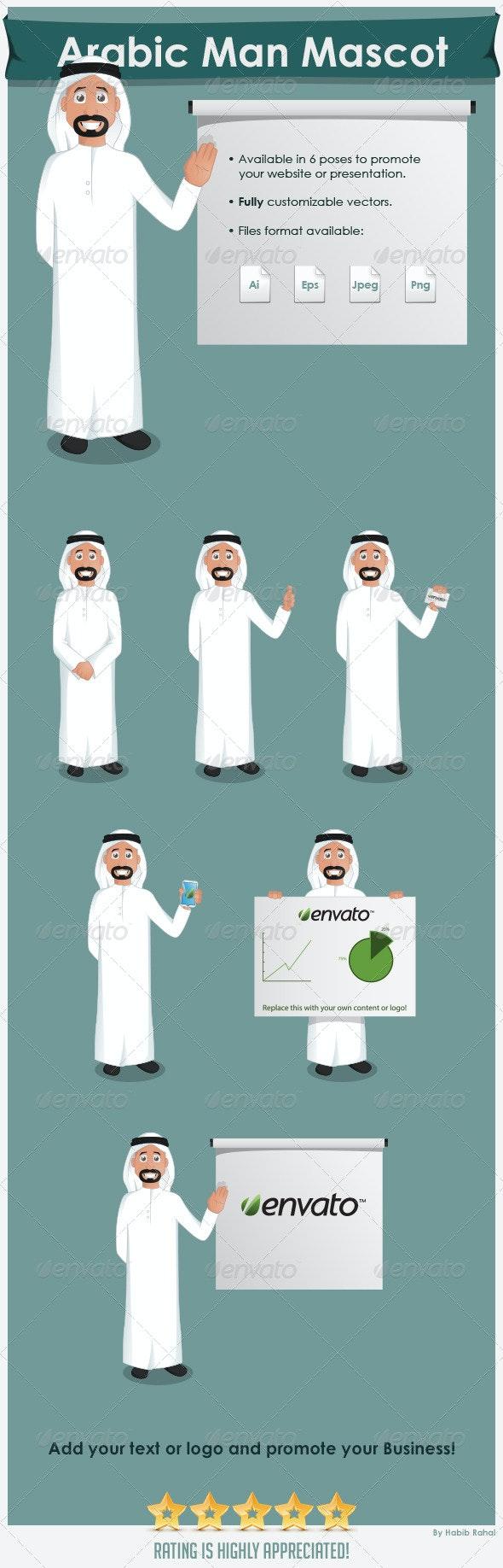 Arabic Man Mascot - People Characters