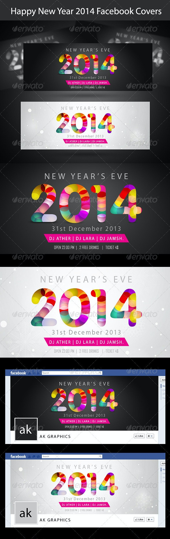 Happy New Year 2014 Facebook Timeline Cover - Facebook Timeline Covers Social Media