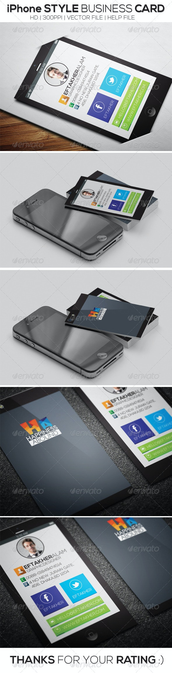 iPhone Style Business Card - Real Objects Business Cards