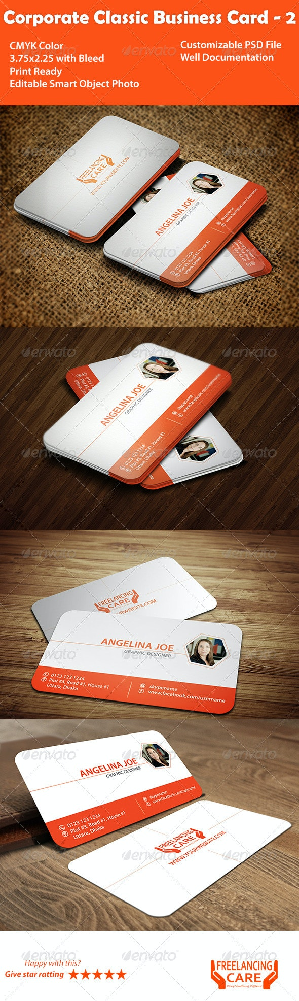 Corporate Classic Business Card - Vol 2 - Corporate Business Cards