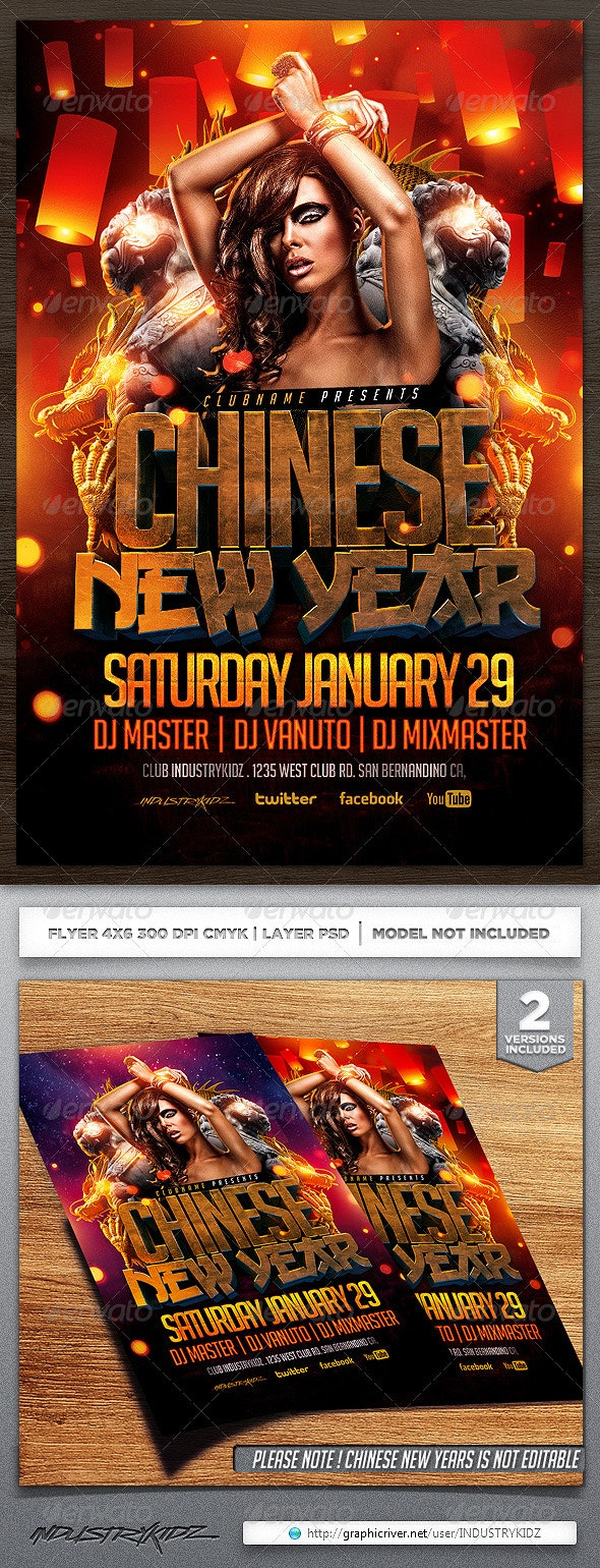 Chinese New Year Flyer Template - Holidays Events