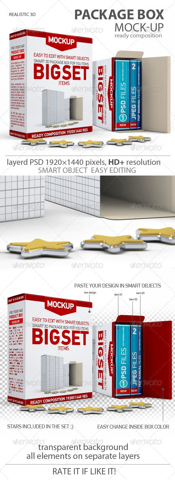 Package Boxes 3d Mock-up - Miscellaneous Packaging