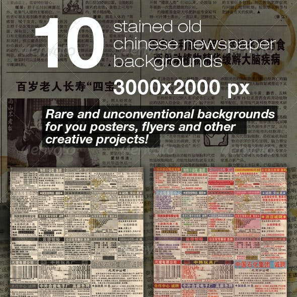 10 Old Stained Chinese Newspaper Backgrounds