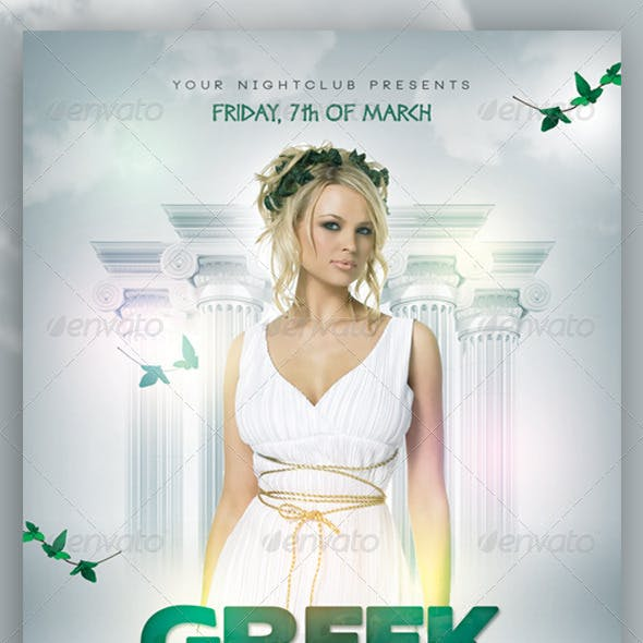 Greek Fever Party
