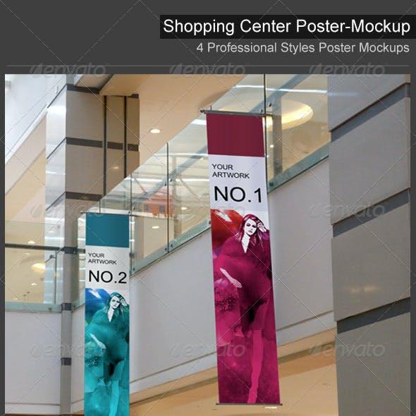 Shopping Center Poster Mockup