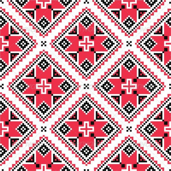 Ukrainian Folk Embroidery Pattern