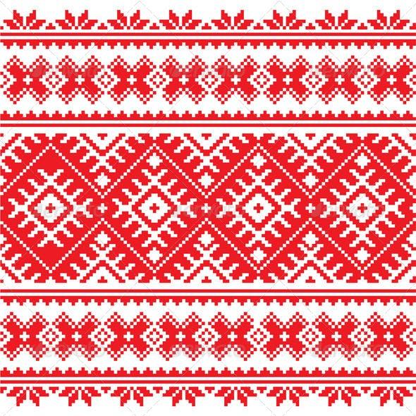 Seamless Ukrainian Folk Pattern