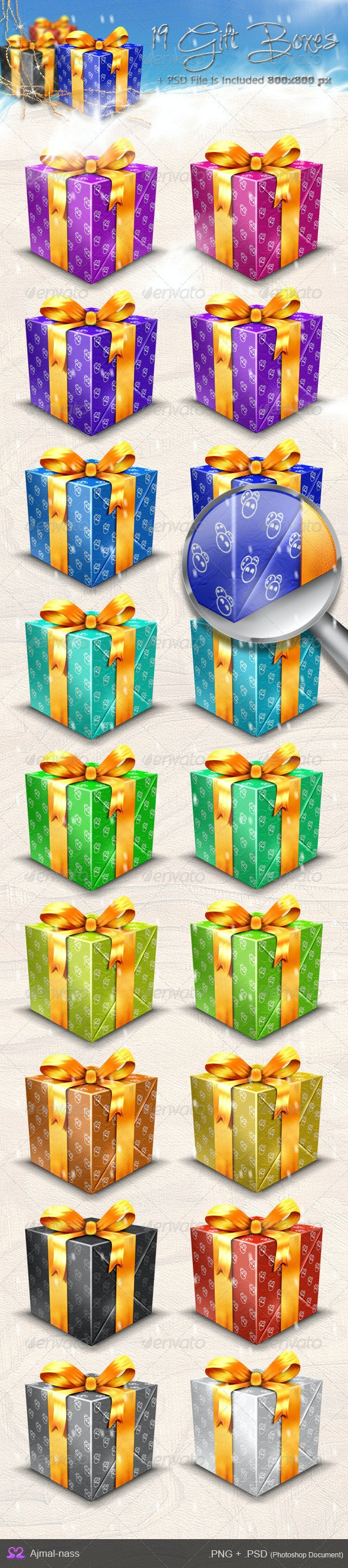 Gift Boxes - Miscellaneous Graphics