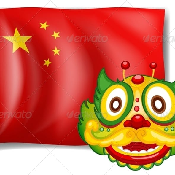 Dragon and Chinese Flag