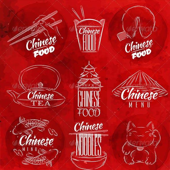Chinese Food Symbols