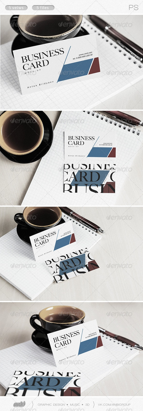 Business Card Mock-Up II - Business Cards Print