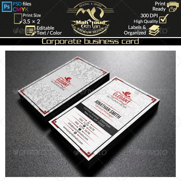 Retro Business Card 33