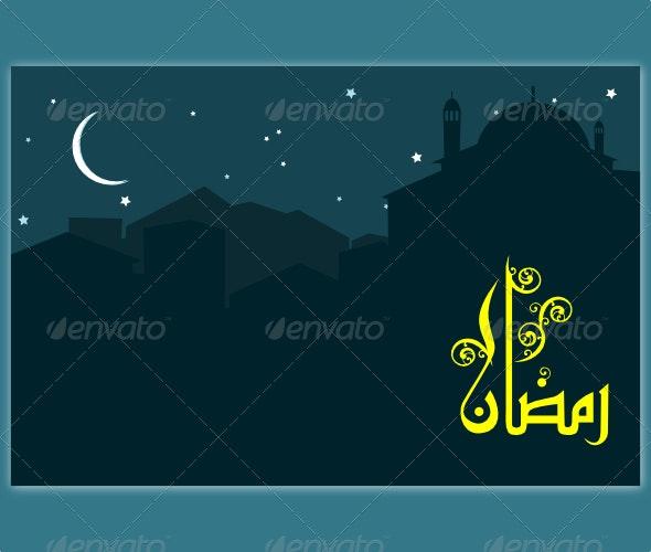 Ramadan Nights - Religion Conceptual