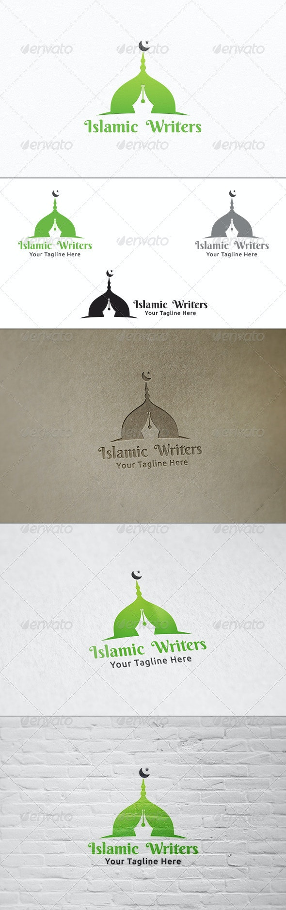 Islamic Writers - Logo Template - Buildings Logo Templates